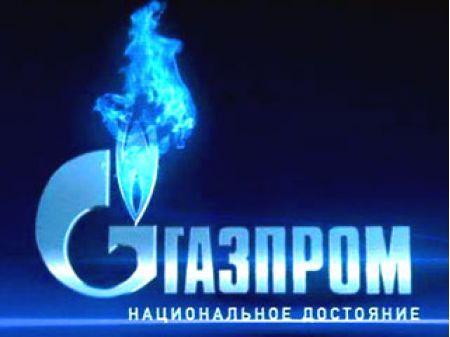 http://www.mediaguide.ru/p/gazprom5.jpg