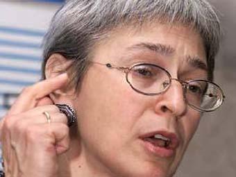 Анна Политковская удостоена американской награды «Задемократию»